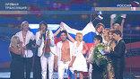 Дима Билан счастлив, что сумел продолжить серию российских спортивных побед