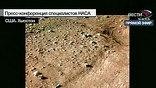 """""""Фениксу"""" предстоит изучать зону вечной мерзлоты у полюса Марса, чтобы определить, есть ли там вода, и, если  есть, - содержит ли она органические молекулы"""