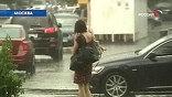 В Москве во вторник  может выпасть до 40 мм осадков