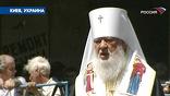 Но окончательному расколу сопротивляются. Митрополит Одесский  Агафангел - один из стойких борцов за 1000-летнее единство веры