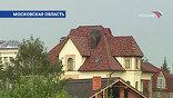 В Одинцовском районе перемерили высоту всех частных владений, и дома, которые выше 15 метров, решено демонтировать