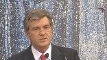 Президент Ющенко неоднократно заявлял, что на Украине должна быть создана поместная православная Церковь