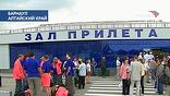 Всю эту неделю на Алтай съезжались астрономы и туристы. В аэропорту Барнаула выгружали оборудование ученые одесской обсерватории