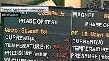 Когда на экранах на главном пульте управления все зеленое, это значит, что коллайдер доведен до кондиции и спокойно реагирует на все эксперименты, что придумывает ему группа запуска