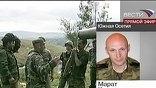 Об этом по телефону сообщил командующий смешанными силами по поддержанию мира в регионе Марат Кулахметов