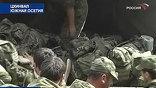 Грузинская армия разбита и деморализована, и для многоопытных бойцов чеченского армейского спецназа работы совсем не осталось