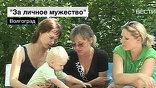 У Дениса Ветчинова остались жена и полуторагодовалая дочь