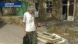 В Южной Осетии начались выплаты единовременной материальной помощи пострадавшему населению