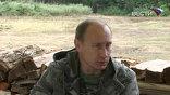 Путин: тигры - звери серьезные. Требуют к себе уважения
