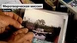 Однако произойдет это не раньше, чем Тбилиси подпишет соглашения о неприменении силы