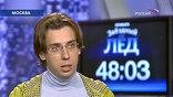 Максим Галкин на прямой линии с телезрителями