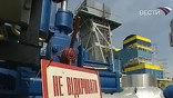"""Украина остановила работу компрессорной станции """"Орловка"""", ссылаясь на то, что """"поступающего из России газа не хватает для обеспечения транзита"""""""