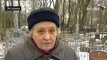Светлана Сергеевна Улитина была знакома и с родителями, и с самим Патриархом