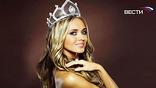 Ксения Сухинова давно мечтала о титуле первой красавицы планеты