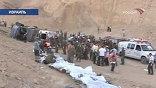 Самолет доставит в Санкт-Петербург тела погибших под Эйлатом россиян