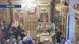 Синод Русской Православной Церкви уже принял решение увековечить память Патриарха