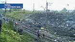 В результате авиакатастрофы погибли 88 человек
