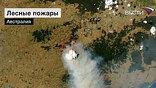 В штате  Виктория 24 района охвачены неконтролируемым огнем