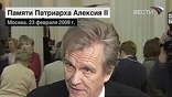 Инициатива концерта принадлежала Владимиру Федосееву, руководителю оркестра