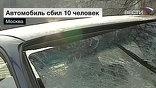 В аварии пострадали 16 человек, почти все - студенты