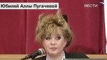 Алле Пугачевой исполняется 60 лет