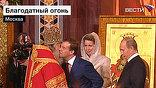 Среди верующих в храме  - президент России Дмитрий Медведев и премьер-министр Владимир Путин