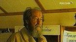 Присуждение премии Астафьеву посмертно - исполнение воли Александра Исаевича