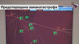 Глава Росаэронавигации предложил представить Куракулова к государственной награде