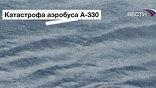 В водах Атлантики обнаружено 17 тел погибших