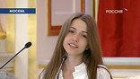 """Молодежь на Госсовете представляла Марина Задемидькова. Она рассказывала о тех, кто принимал участие в образовательном форуме """"Селигер 2009"""". Рассказ был со смыслом"""