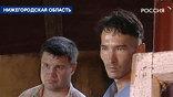 Местная милиция обнаружила дом, в котором три человека в нечеловеческих условиях держали целую группу невольников