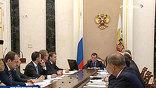 Неделю назад Госдума приняла два базовых закона, которые касаются пенсионной реформы. В пятницу президент их подписал