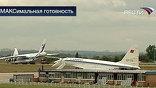 """Два истребителя Су-27 из группы """"Русские витязи"""" столкнулись в воздухе во время демонстрационного полета"""