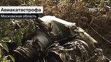 """Два Су-2 пилотажной группы """"Русские витязи"""" столкнулись над Жуковским. Погиб лидер группы Игорь Ткаченко"""