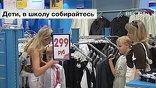 Типовой комплект достаточно качественной формы с обувью обходится в 4695 рублей