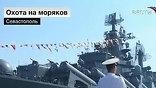 Нелепость ситуации в том, что украинский паспорт требуют с моряков, которые служат в Севастополе ещё с советских времён. Для остальных подходит временная регистрация.