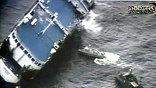 """Сигнал бедствия с борта """"Суперферри 9"""" был передан после того, как судно по неустановленным пока причинам дало крен и начало тонуть"""