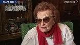 """Вместе со своим мужем Михаилом Мукасеем под оперативными псевдонимами """"Эльза"""" и """"Зефир"""" они больше четверти века проработали в Европе и США на советскую разведку"""