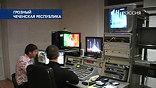 Главная задача международного вещания чеченского телевидения - информирование чеченцев живущих за рубежом