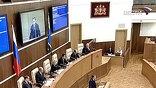 Александр Мишарин приступает к обязанностям губернатора Свердловской области
