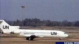 Сегодня утром в Багдад прибыл специальный самолет ООН. На нем инспекторы и другие сотрудники миссии - всего около 150 человек - покинули страну