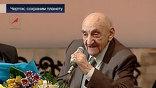 Председателем форума стал академик Борис Черток