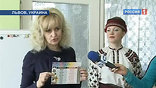 """""""Урок"""" в детском саду от депутата львовского облсовета Ирины Фарион"""