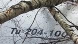 В 2002 году у этого же Ту при подлете к Омску кончилось топливо, и он планировал с остановившимися двигателями. Тогда на борту были 139 человек. Лайнер выкатился за пределы ВПП, сбив 14 фонарей, и увяз в снегу через 450 метров. Но никто не пострадал