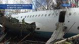 По неустановленной пока причине, летчики потеряли ориентацию и элементарно промахнулись мимо полосы