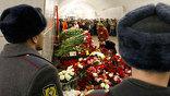 Прошел ровно год со дня совершения двойного теракта в московском метро