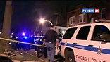 В Чикаго идет уличная война
