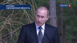 Премьеры Путин и Туск вместе возлагают венки к мемориалу и ставят свечи