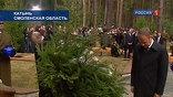 Российский премьер посетил вместе с главой правительства Польши Дональдом Туском