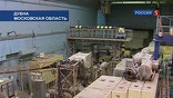 Российские и американские ядерщики с помощью ускорителя бомбардировали ионами кальция мишень из искусственного берклия, который привезли из США